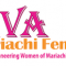 2nd Annual Mariachi Women's Festival